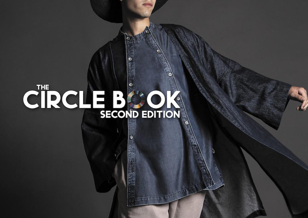 The Circle Book