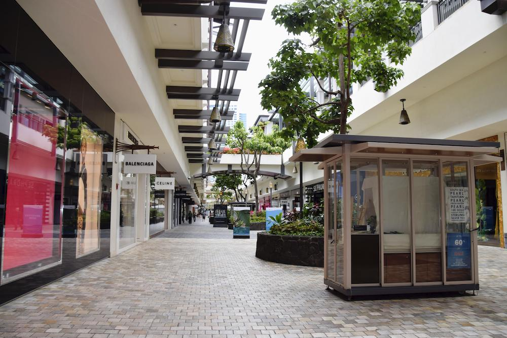 Ala Moana Center in Honolulu